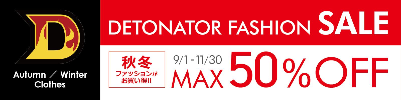 MAX 30%OFF SALE開催! - DETONATOR FASHION