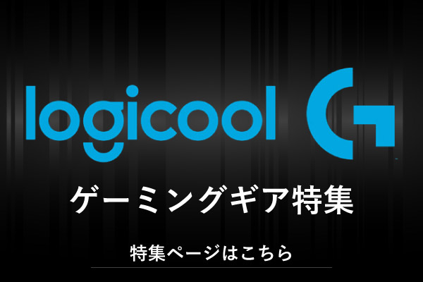 Logicool G