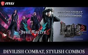 対象のMSI製品を購入すると、DMC5 Deluxe Editionをプレゼント