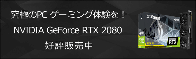 GeForce RTX2080