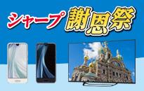 LG製有機ELテレビ&LG styler トリプルキャンペーン