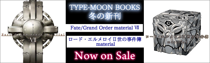 TYPE MOON BOOKs