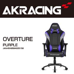 AKRACING OVERTURE-PURPLE