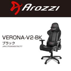 AROZZI VERONA V2 Black