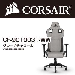 CORSAIR(コルセア) CF-9010031-WW