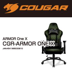 COUGAR COUGAR ARMOR ONE X