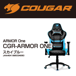 COUGAR ONE SKY BLUE