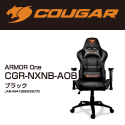 COUGAR Armor One