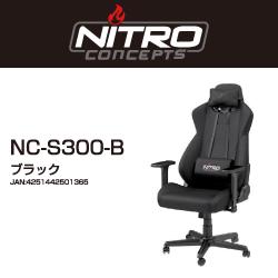Nitro Concepts(ナイトロ・コンセプツ)