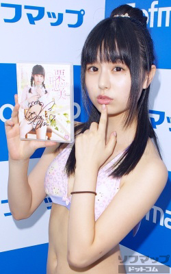 黒髪の栗田恵美さん