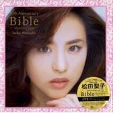 SEIKO MATSUDA 40TH ANNIVERSARY BIBLE ~BLOOMING PINK~