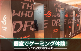 渋谷マルイ店 RemoteBOX