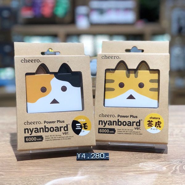cheero Power Plus 6000mAh nyanboard vers
